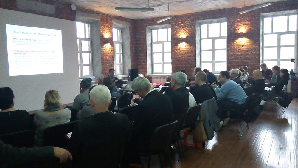 Conference of the EaP CSF Belarusan National Platform Took Place in Minsk
