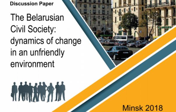 Discussion Paper. The Belarusian Civil Society: dynamics of change in an unfriendly environment