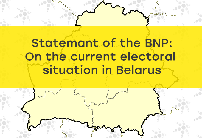 BNP: elections cannot be recognized as free and democratic
