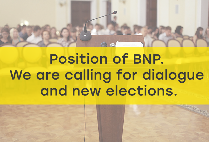 Position of BNP. We are calling for dialogue and new elections.