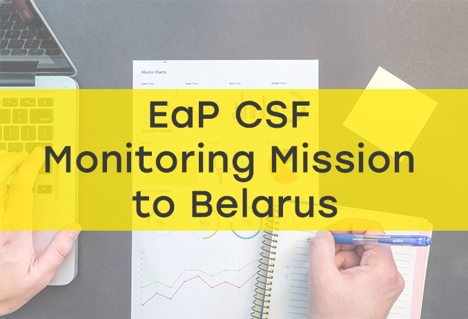 BNP and EaP CSF are observing the presidential election in Belarus