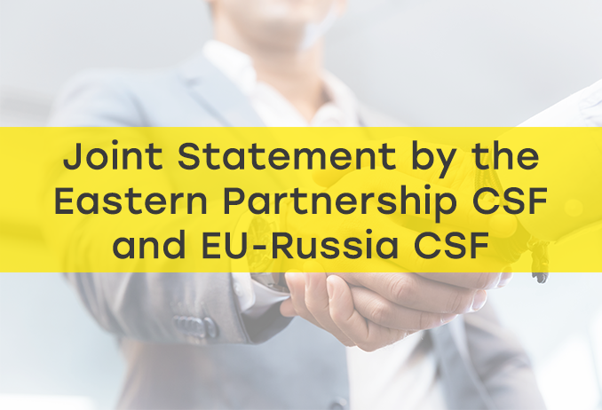 Joint Statement by the Steering Committee of the Eastern Partnership Civil Society Forum and the Board of the EU-Russia Civil Society Forum ahead of the Meeting of Foreign Affairs Ministers, 27-28 August 2020
