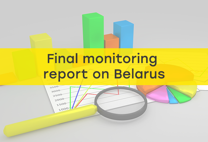 The EaP CSF Monitoring Mission has released their final monitoring report on Belarus.