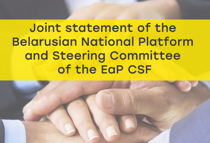 Joint statement of the Belarusian National Platform and Steering Committee of the EaP CSF on the latest concerning developments in Belarus