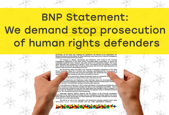 BNP Statement: We demand stop prosecution of human rights defenders