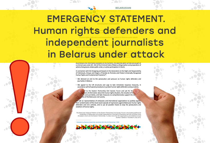 Emergency BNP Statement: human rights defenders and independent journalists in Belarus under attack