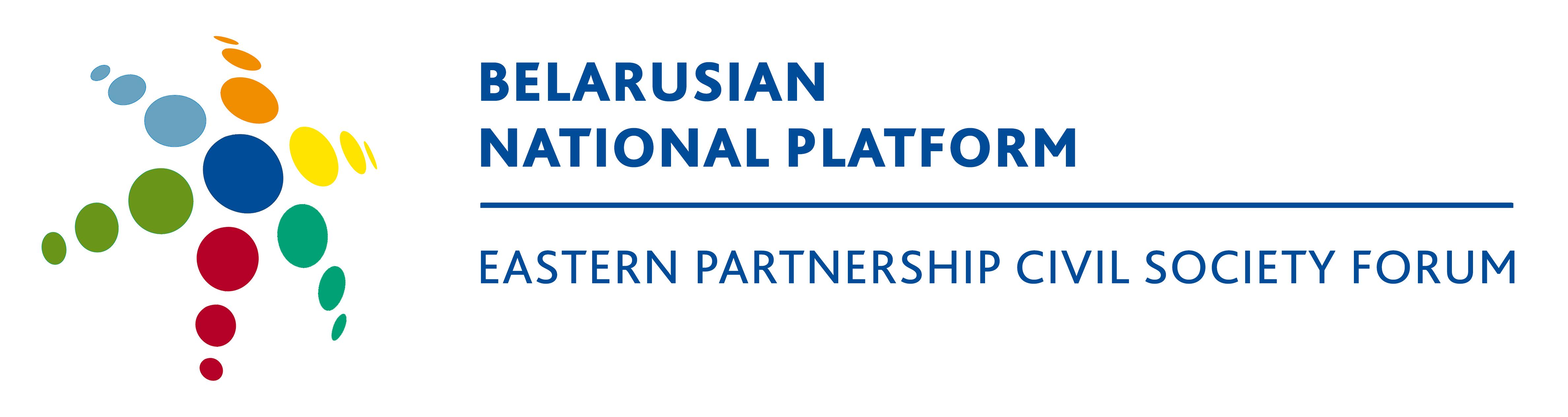 Eastern Partnership Civil Society Forum | National Platform Belarus