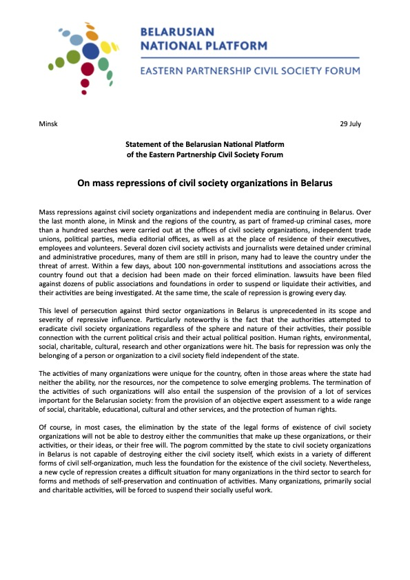 The text of the Statement of 29 July