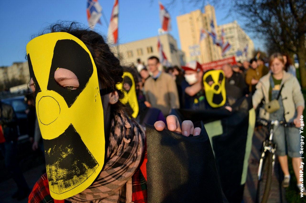 НЕ АЭС! ТАК энергетычнай бяспецы. Чарнобыльскі шлях-2014