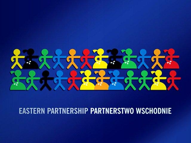 Роля і перспектывы Ўсходняга партнёрства