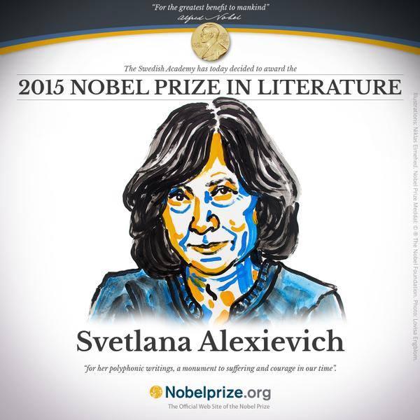 Координационный комитет Нацплатфомы поздравляет Светлану Алексиевич с Нобелевской премией