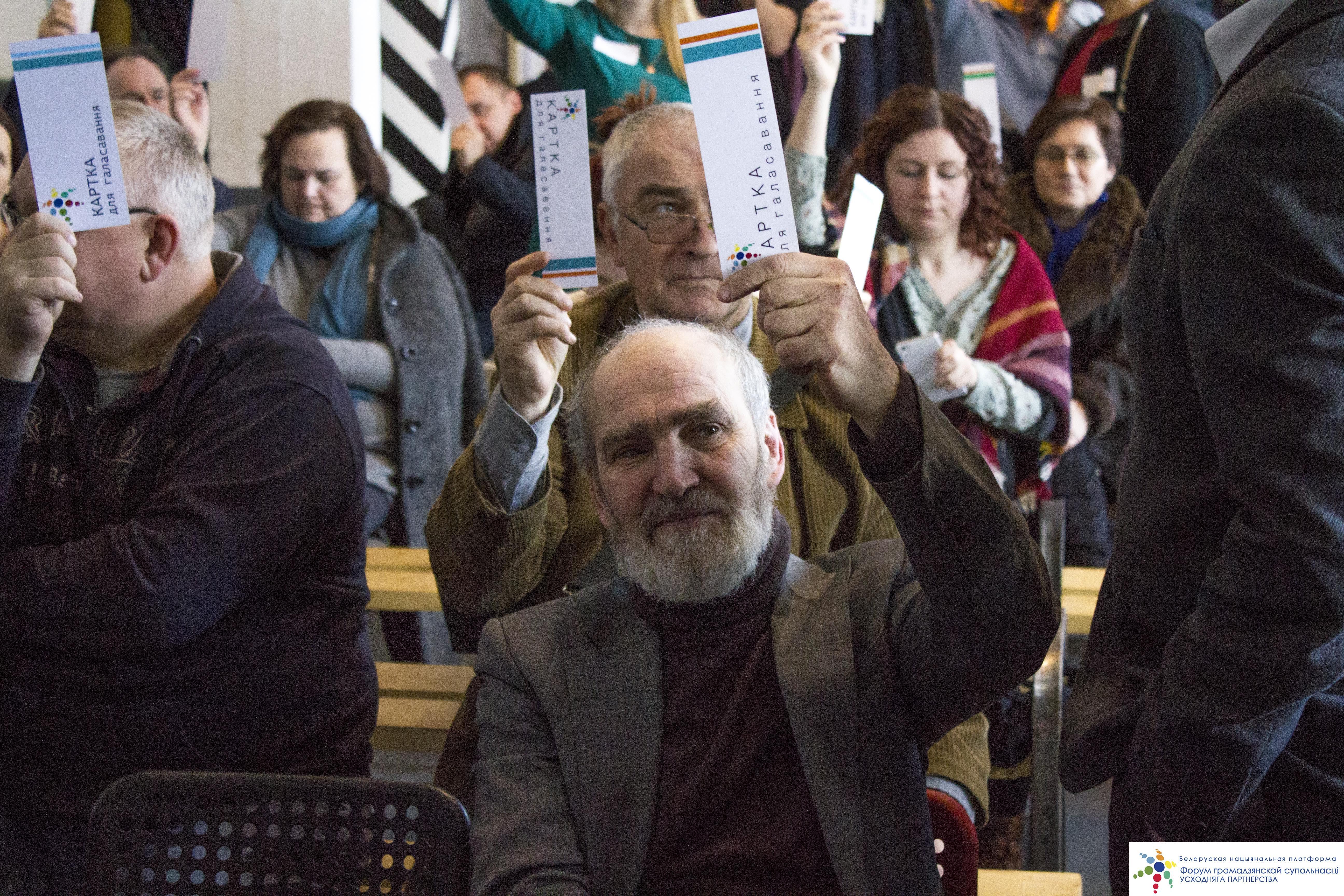 В Минске состоялась конференция Национальной платформы «Гражданское общество Беларуси как стэйкхолдер беларусско-европейских отношений: на пути к Практическим результатам 2020»