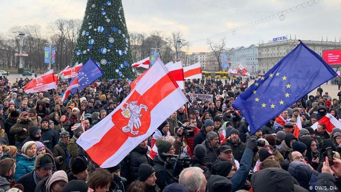 Заявление Руководящего комитета Украинской национальной платформы ФГО ВП насчет возможной интеграции Беларуси и Российской Федерации