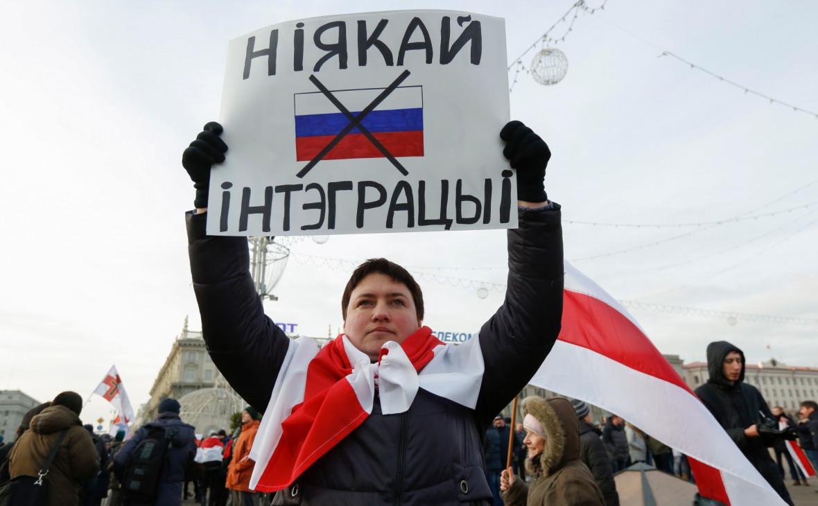 О нетранспарентности процессов углубленной интеграции Республики Беларусь и Российской Федерации.
