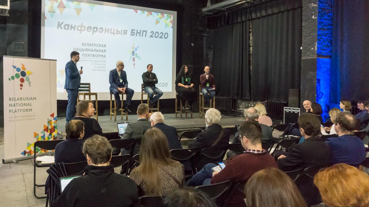 Новыя лідары Беларускай нацыянальнай платформы. Вынікі Канферэнцыі