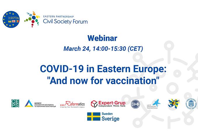 Онлайн-семінар па вакцынацыі Усходняй Еўропы супраць COVID-19: «А зараз для вакцынацыі»